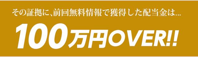 tokyo0008