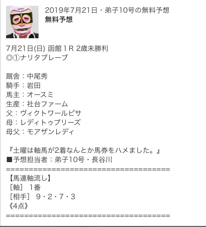 tokyo0024
