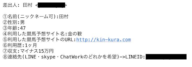 tokyo0385