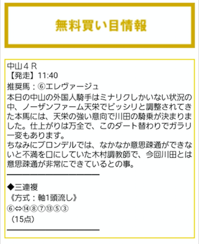 tokyo0121