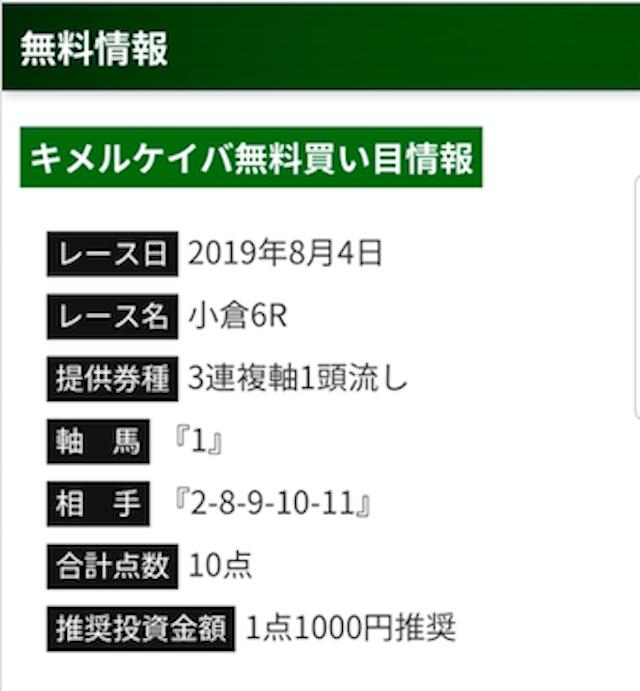 tokyo0141