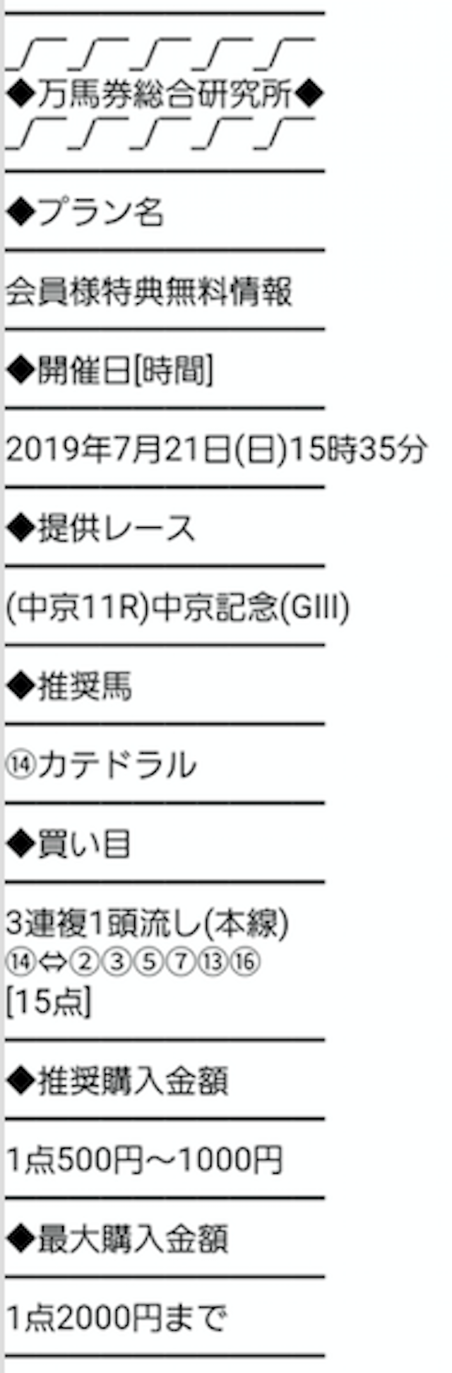 tokyo0330