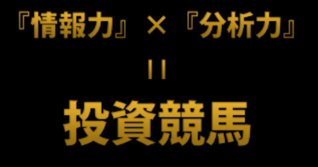 tokyo0156