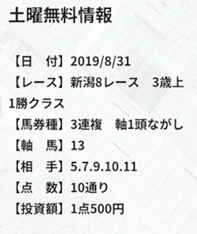 tokyo0159