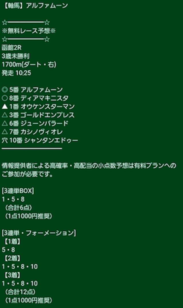 tokyo0222