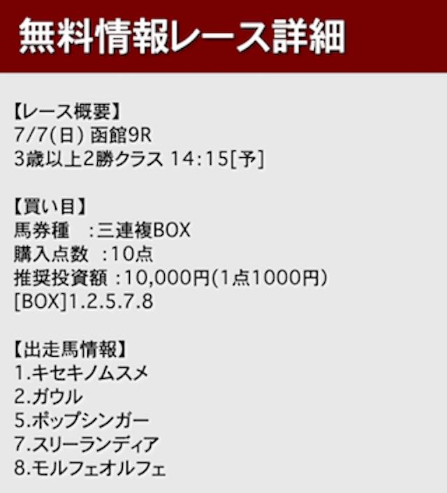 tokyo0234