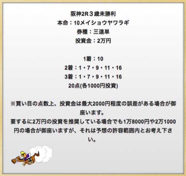 tokyo0257