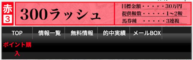tokyo0313