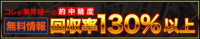 tokyo0344
