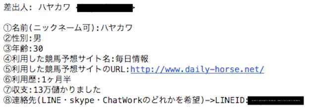 tokyo0641