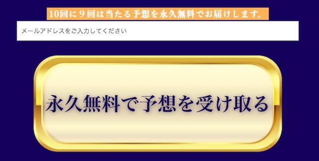 tokyo0717