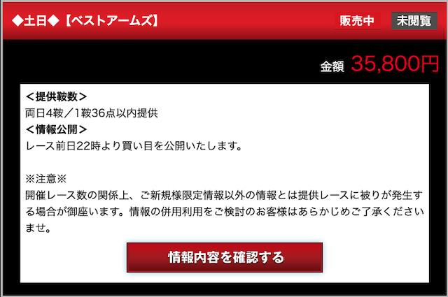 tokyo00025