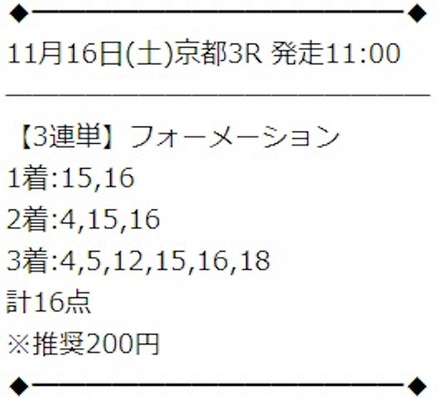 tokyo00027