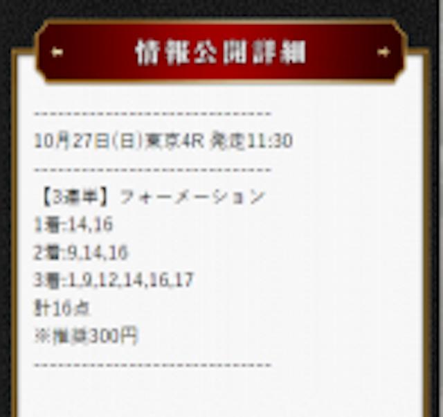 tokyo1113