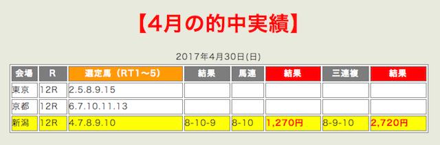 tokyo1189