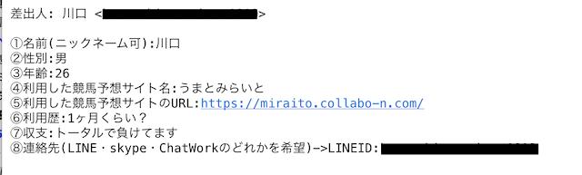 tokyo1239